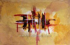 Bellisima Pintura Abstracta - Autor: Perez de Cabo