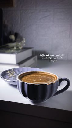 Beautiful Arabic Words, Arabic Love Quotes, But First Coffee, Coffee Love, Cute Baby Girl Pictures, Cover Photo Quotes, Arabic Coffee, Coffee Flatlay, Good Morning My Love