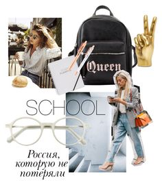 """""""School"""" by peresvas on Polyvore featuring мода, Charlotte Russe, Paolo и EyeBuyDirect.com"""