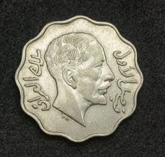 Coins of the Kingdom of Iraq 4 Fils Coin, King Faisal I, 1931 AD / AH 1349.