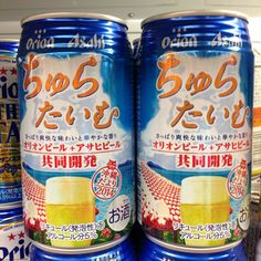 Orion & Asahi beer in nice Okinawa-Style cans. The Orion brewery is located in Nago, Okinawa, Japan.