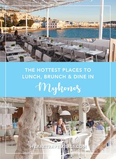 THE HOTTEST PLACES TO LUNCH, BRUNCH & DINE IN MYKONOS. If you live in any major city in Europe you know that come June, the jet set crowd grab their bags and head out of city to any number of coastal European hotspots.The island offers beautiful landscape