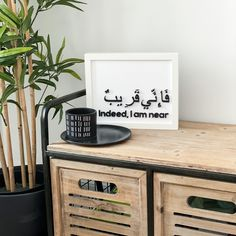 wood cut out of your favourite ayat hand mounted to a frame Islamic Wall Art, Modern Wall Art, Quran, Tulip, Your Favorite, It Is Finished, Decor Ideas, Heart, Wood