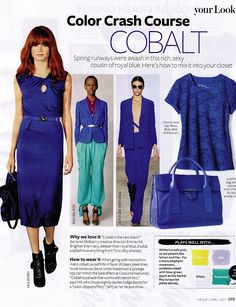 Cobalt plays well with...lemon, lilac, white, turquoise