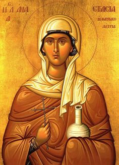 "Saint Anastasia the ""Deliverer from Potions"" century) Patron saint of martyrs, weavers, and those suffering from poison. In this image, she even looks like ""our"" Anastasia! Religious Images, Religious Icons, Religious Art, Catholic Art, Catholic Saints, Santa Anastasia, Apocalypse, Spiritus, Byzantine Icons"