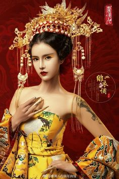 Oriental Dress, Oriental Fashion, Asian Fashion, Asian Style, Chinese Style, Chinese Kimono, China Girl, Chinese Clothing, Chinese Culture