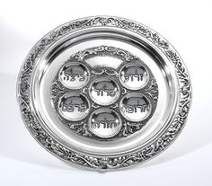 Ner Mitzvah Silver Plated Seder Plate
