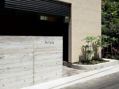 コンクリート 型枠 杉 - Google 検索