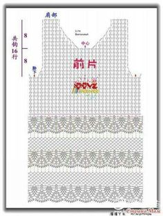 Jersey:  long crochet shirt, tunic, top or blouse