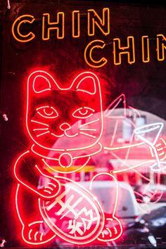 Chin Chin Club, Amsterdam