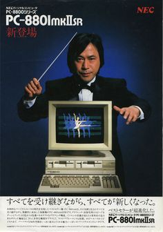 NEC PC8801 series