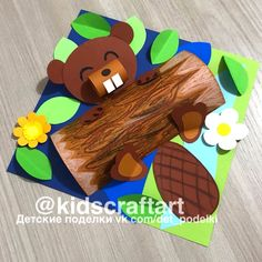 Forest Animal Crafts, Forest Crafts, Animal Crafts For Kids, Summer Crafts For Kids, Art For Kids, Craft Projects For Kids, Back To School Crafts For Kids, Forest Animals, Classroom Crafts