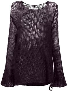 mohair/wool blend sweater. all one color, just knits less open at the bottom. wonder if I could figure this out...without sleeves that reach to my knees.