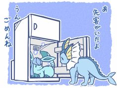 Vaporeon: ... Glaceon: what, i'm chillin'!