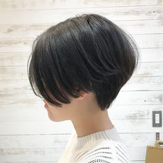 Short layer bob