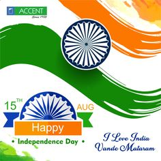 May We Always Remain Independent A Very Happy Independence Day To You.