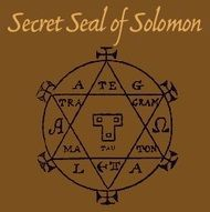 Seal of Solomon | In Medieval Jewish, Christian and Islamic lore, it was a magical signet ring said to have been possessed by King Solomon, which variously gave him the power to command demons, genies, or speak with animals.