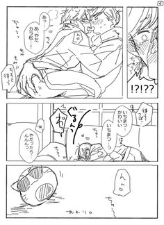 Osomatsu San Doujinshi, Ichimatsu, Manga Boy, Bts Bangtan Boy, Anime Couples, Kara, Diagram, Cute, Pictures