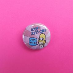 Simpsons Homer Mr. Sparkle http://www.wittybutons.com