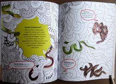 Дудлпедия. В мире людей и животных - Babyblog.ru