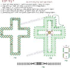 Crosses - Japanese scheme - Scheme weaving beads - Treasury papers - Weaving beads jewelry, trees and flowers, the circuit u