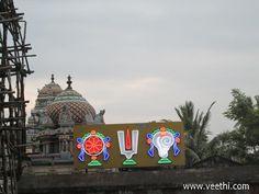 Kamatchi Amman Temple Mangadu Side View, Chennai