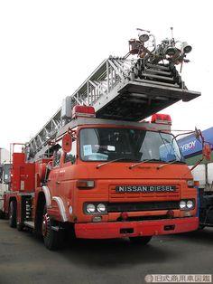 Nissan Diesel Truck, Diesel Trucks, Emergency Vehicles, Fire Engine, Commercial Vehicle, Diesel Engine, Cars And Motorcycles, Motorbikes, Vintage Cars