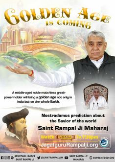 God Healing Quotes, Daily Spiritual Quotes, Spiritual Teachers, Believe In God Quotes, Quotes About God, Nostradamus Predictions, Allah God, Photos Of Prince, Spirituality Books