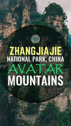 Planning a trip to China? Check out our video where we explore the Zhangjiajie National Park known as the Avatar Mountains in south -central China,