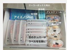 100均グッズで叶う!冷蔵庫収納のアイデアと整理術 - LOCARI(ロカリ)