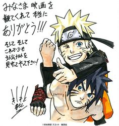 Road to Ninja: Naruto the Movie is a success! Since it's July 28th release in Japanese theaters, it has had gross sales of over 1 billion yen! In order to commemorate the milestone, Masashi Kishimoto, the creator of Naruto, has drawn a picture of Naruto and his alternate reality equivalent, Menma.