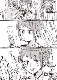 埋め込み Hero Girl, Buko No Hero Academia, Hero Academia Characters, Gorillaz, Cute Anime Couples, Scary Movies, Anime Ships, Boruto, Fan Art