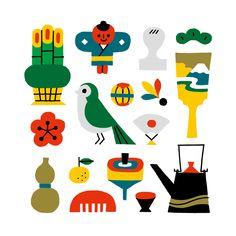 Shunsuke Satake Gravure Illustration, Japan Illustration, Flat Design Illustration, Character Illustration, Digital Illustration, Graphic Illustration, Mystic Logo, Doodle Girl, Kids Logo