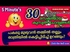 Malayalam Riddles