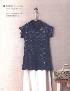 ISSUU - Crochet asahi best selection by vlinderieke