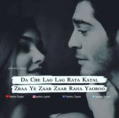 Pashto Shayari, Pashto Quotes, Instagram Quotes, Instagram Posts, Me App, Poetry Feelings, Cute Couple Videos, Romantic Poetry, Cute Love Songs
