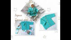 Вязание.Детский жакет без швов.Knitted jacket for baby