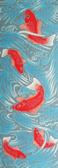 Sashiko Tenugui - Koi - Sashiko is a type of Japanese embroidery that ...
