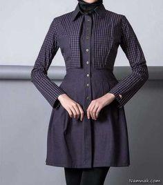 مانتو اسپرت و فانتزی دانشجویی Iranian Women Fashion, Womens Fashion, Blouse Outfit, Linen Dresses, Dress Me Up, Dressing, Street Style, Blazer, Persian