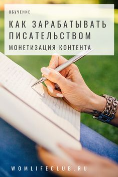 Data Processing, Instagram Blog, Private Sector, Writing A Book, Book Lists, Storytelling, Fiction, Language, Study