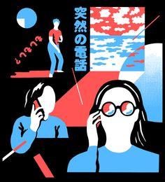 pon-chan.tumblr.com