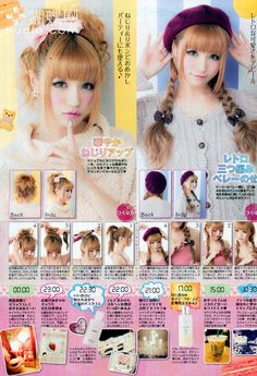 Doll Up Mari: Popteen January 2014 Scans Cool Hairstyles For Girls, Kawaii Hairstyles, Cute Hairstyles, Kawaii Hair Tutorial, Gyaru Hair, Bun With Curls, Hair Magazine, Hairstyle Magazine, Popteen
