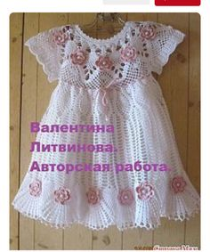See how easy it is to make this beautiful dress in crochet patterns FREE SCHEME … - Baby Dress what a beautiful crochet dress model I found very delicate pattern see step by step free One of the most popular categories where you can find a lot of free