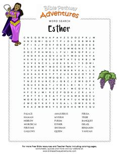 Enjoy our free Bible Word Search: Esther. Fun for kids to print and learn more about the Bible. Feel free to share with others, too! Tanakh Word Searches.