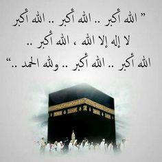 Eid ul Azha Mubarak too all. تقبل الله منا ومنكم Taqabbal-Allâhu minnâ wa minkum May Allah accept it from us . Ameen  اَللهُ أَكْبَرْ اَللهُ أَكْبَرْ.لَا إِلٰهَ إِلَّا اللهُ وَاللهُ أَكْبَرْ. اَللهُ أَكْبَرُ وَللهِ الْحَمْد  Allahu Akbar, Allahu Akbar, Allahu Akbar. La ilaha illa'Llahu Wallahu Akbar, Allahu Akbar. Wa li'Llahill Hamd   Allah is The Greatest, Allah is The Greatest, Allah is The Greatest.None deserves to be worshiped but Allah. Allah is The Greatest , Allah is the Greatest and…