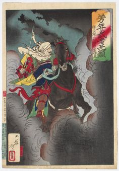 """Yoshitoshi shows Uesugi no Terutora, best known as Kenshin, riding into battle through clouds of smoke from the set Yoshitoshi musha burui, """"Yoshitoshi's Courageous Warriors."""" He is best known for his long standing conflict with Takeda Shingen. For a time the two champions met every year, the campaigns always ending indecisively. Published by Kobayashi Tetsujiro, 1883."""