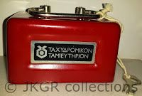 JKGR COLLECTIONS: Hellenic Postbank coin banks - Κουμπαράς Ταχυδρομικού Ταμιευτηρίου Great Memories, Childhood Memories, 80s Kids, Oldies But Goodies, Old Photos, Retro Vintage, Nostalgia, Greek, Old Things
