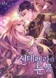 Black Anime Characters, Cute Anime Character, Anime Couples Manga, Chica Anime Manga, Anime Harem, Manga Story, Cute Anime Coupes, Cute Love Memes, Romantic Manga