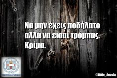 Magnify Image Epic Quotes, Sarcastic Quotes, Best Quotes, Funny Quotes, Life In Greek, Like A Sir, Funny Greek, Funny Statuses, Greek Quotes