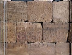 Reliefs from burial chamber of Sobekmose Date: 12390-3152 B.C. New Kingdom, Dynasty 18, Reign of Amenhotep